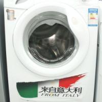 苏州三星洗衣机售后维修