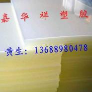 进口PVDF板进口PVDF棒PVDF棒图片