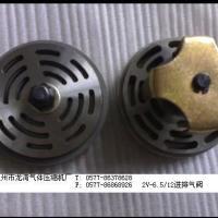 供应2V-65/12活塞式压缩机配2V65/12活塞式压缩机配