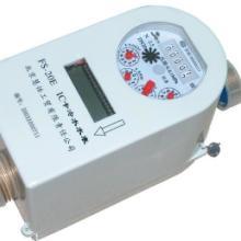 供应广州水表报价-广东智能水表-本拉登都说好IC卡水表处理器批发
