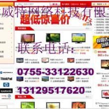 供应深圳做外贸商城网站的公司购物网/深圳电子购物商城网站建设