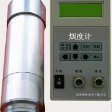 供应YDJ-2000型烟度计