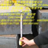 供应沙钢特宽特厚板切割件特价销售了