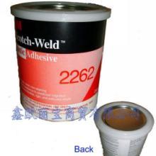 供应3M2262胶粘剂