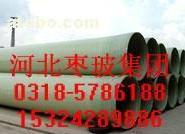 江西河北枣强玻璃钢排水管道图片
