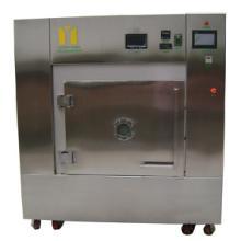 供应动态旋转式微波真空低温干燥机设备批发