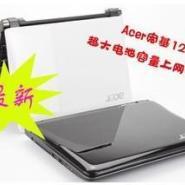 12寸宏基6芯笔记本电脑深圳批发图片