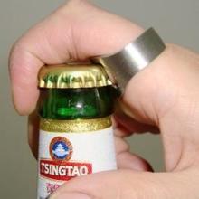 供应开瓶器、戒指开瓶器、