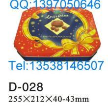 供应DVD盒保健品包装盒茶叶盒