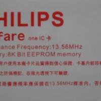 国产射频IC卡价格更低