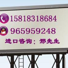德国日本台湾二手机械,设备出口中国物流代理批发