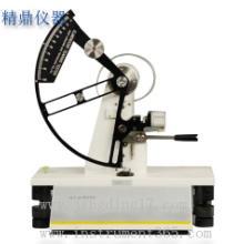 供应JD-113电子式撕裂度测定仪