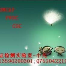 供应吊灯SONCAP认证,壁灯SONCAP认证,台灯SONCAP