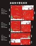 2012圣诞贺卡设计圣诞老人 加工印刷S4013款批发