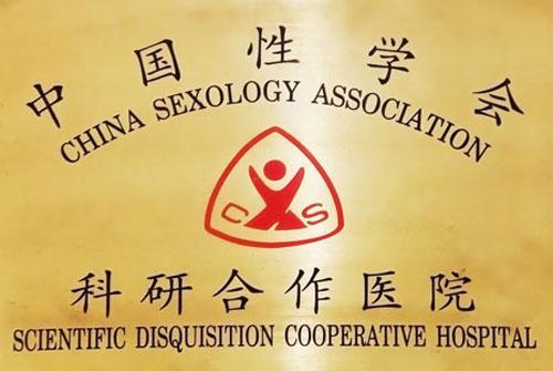 州市疹���.+yl>Y�Y�_供应广州哪家医院治生殖器疱疹最好