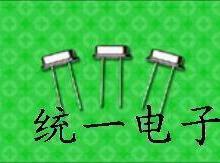 供应石英晶振、石英晶体、进口晶振石英晶振石英晶体