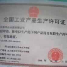 供应复合硅酸盐的作用