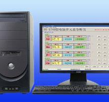供应金属检测仪 金属检测仪器 金属成分检测仪图片