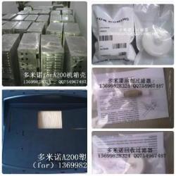 廣州市多米諾噴碼机FOR配件厂家供應多米諾噴碼機FOR配件