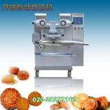 供应旭众机械月饼机广州月饼机厂家中秋月饼生产饼干机成型机包馅机