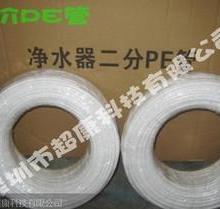 供应PE水管/纯水管/2分管 CCK管,韩国DM管,3分水管,净水器