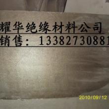供应电热器云母板
