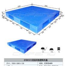 供应河南郑州包装用品塑料托盘