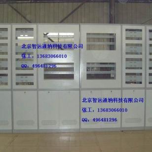 生产监控杆防水箱电视墙操作台图片