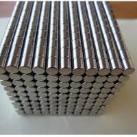供应箱包上磁铁皮具上磁铁工艺品磁铁