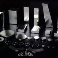 供应保健器械磁疗器械等用强磁磁铁永磁