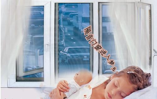 重庆铝合金门窗安装