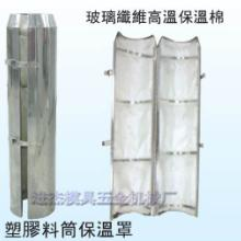 塑料注塑成型机料筒保温罩报价