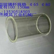 广东惠州电眼真空斗玻璃杯图片