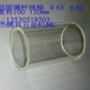 广东深圳吸料机真空斗玻璃管图片