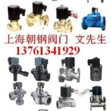 ZCT-15电磁阀ZCT-20,0927000,0927100