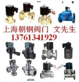 2L-15电磁阀2L-20图片