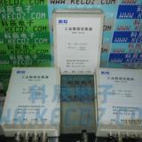 供应KEC-CJ10数据采集器