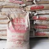 供应药品用滑石粉