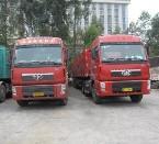 HC广州物流广州到成都运输公司广州到广州到成都货运批发