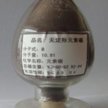 供应无定形硼粉