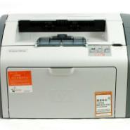 惠普1020plus黑白激光打印机/低耗材打印/惠普Q2612A硒鼓