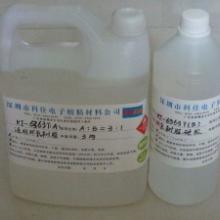 供应UV胶。电子UV胶,医疗UV胶