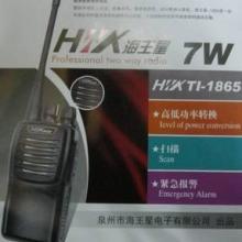 供应西安海王星对讲机TI1865批发