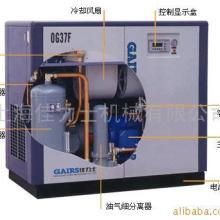 供应上海佳力士螺杆空压机气源动力设备批发