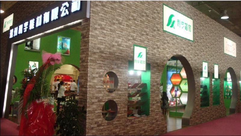 供应2014年温州皮革展案例