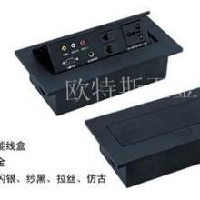 OTES欧特斯 OTS-1411多功能桌面插座 桌面插座