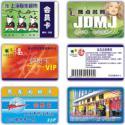 福州做会员条码卡公司图片