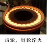 安徽供应齿轮表面淬火设备齿轮表面淬火设备生产供应商批发