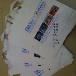 供應塑料袋廠家供應批發