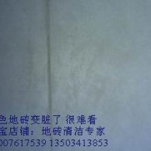 漯河地板瓷砖的清洁经验之谈